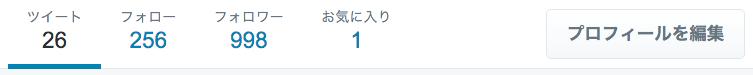 スクリーンショット 2015-10-27 0.46.08