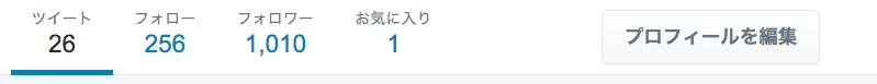 スクリーンショット 2015-10-27 0.46.29