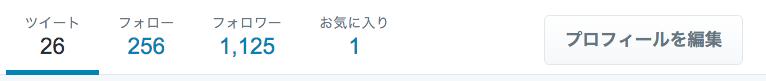 スクリーンショット 2015-10-27 0.50.45