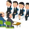 日本の画一化された就活にはやっぱり違和感を感じる昨今