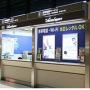Wi-Hoのモバイルwi-fiルーターを成田空港で借りてみた